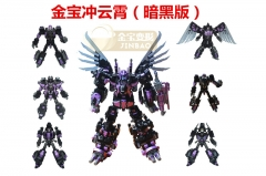 NO BOX JINBAO Version MMC Nero Rex Oversized Set Of 6