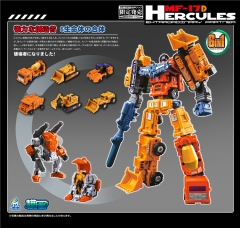 MechFansToys MF-17D Hercules - Set of 6 Figures