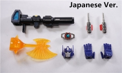 BB7-EP02A Upgrade kit for MP10 Optimus Prime (Japanese Ver.)