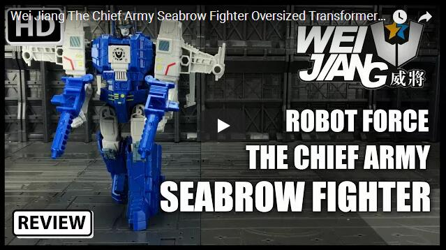 WeiJiang Seabrow Fighter Oversized Highbrow