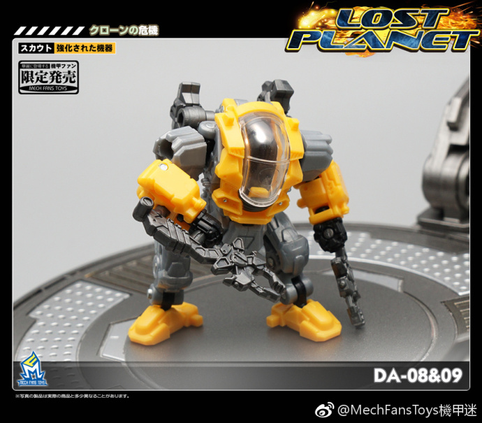 MechFansToys Lost Planet Powered-suit DA09