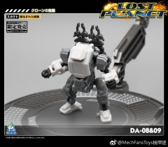 MechFansToys Lost Planet Powered-suit DA08