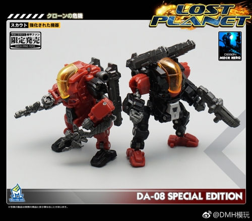 MechFansToys Lost Planet Powered-suit DA08 Special Edition