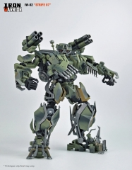 IRON WARRIOR IW-02 DMK Brawl Strife07