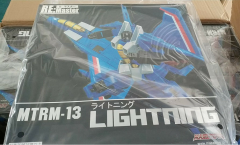 MakeToys MTRM-13 LIGHTNING