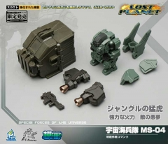 MechFansToys Lost Planet Powered-suit MS04 & MS06 set