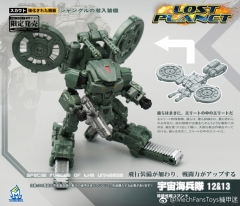 MechFansToys Lost Planet Powered-suit DA12&13 Jungle color scheme