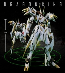 (Deposit only) MetalMyth MM-01 Dragon King