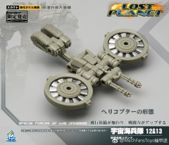 MechFansToys Lost Planet Powered-suit DA12&13 Desert color scheme