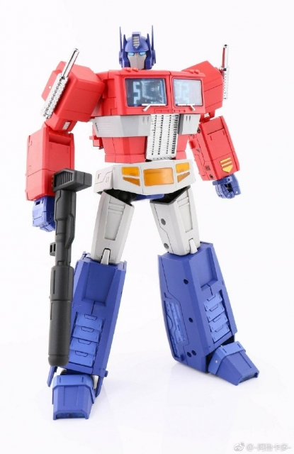 Magic Square Toys MS-01 Light of Freedom