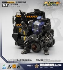 MechFansToys Special Assault Team MFT SAT07+SAT08 Set