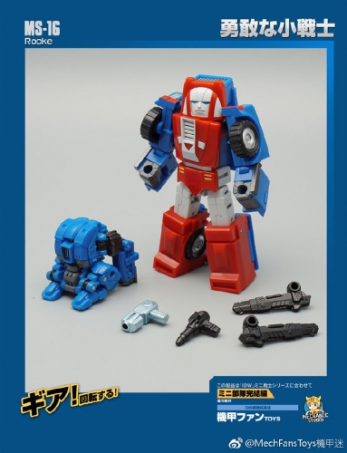 MechFansToys Mechanic Studio MS-16 Rocke Gears + MS-17 Spiale