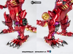 Jiangxing JX-MB-01 WingedDragon
