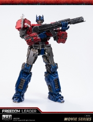 [Deposit only]Toyworld TW-F09 Freedom Leader deluxe edition