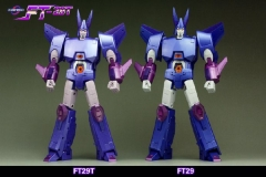 FANS TOYS FT-29T QUIETUS - LIMITED EDITION