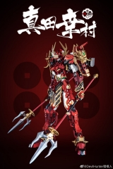 Devil Hunter Red Musha Sana*da Yukim*ura DH-02