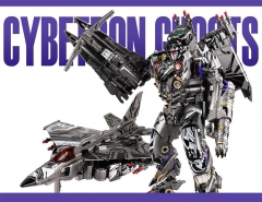 Black Mmba LS01P LS-01S  ARES NITROGEN Cybetron Ghost