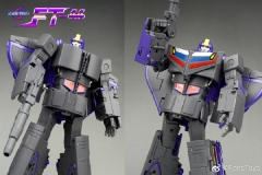 FansToys FT-44 Thomas Astrotrain