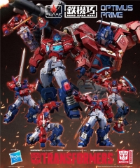 Sentinel Toys Transformers OP