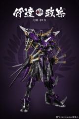 [DEPOSIT ONLY] DEVIL HUNTER DH-01B