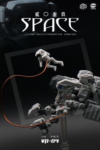 [DEPOSIT ONLY] MECHFANSTOYS X VECMA STUDIO VP-04 SPACE 2019 ASTRONAUT