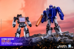 DR.WU DW-E01 DESTORY EMPERPO AND DW-E02B MONITOR OFFICER SET
