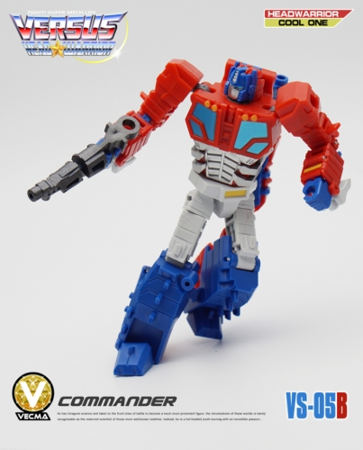 MECHFANSTOYS VS-05B COMMANDER GATOR PRIME