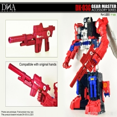 [DEPOSIT ONLY] DNA DESIGN DK-03G GEAR MASTER ACESSORY SERIES FOR LGEX TT Ver.